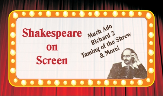 Shakespeare comes to a cinema near you!